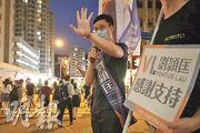 民間集會團隊發言人劉頴匡於新界東初選排名第二,昨日謝票。對於中聯辦稱否決預算案或涉「顛覆」,他認為議員有權否決議案,人代也可投反對票,看不到為何香港不能行使否決權。(曾憲宗攝)