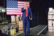 特朗普銳意重振經濟,以助其選情。圖為特朗普周三(15日)在亞特蘭大出席快遞業巨頭UPS的一項活動時發表演說。(路透社)