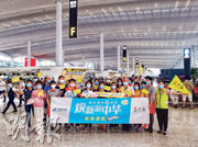 一個20人的旅遊團昨日從廣州白雲國際機場出發,前往甘肅敦煌旅遊。這也是重啟跨省團隊遊後,廣東首個跨省旅遊團。(中新社)