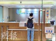 英國有關BNO特別簽證的指引列明,入境者須持有肺結核檢測的健康證明,指引羅列本港合資格的檢測中心。本報記者昨午到其中一家位於佐敦的中心觀察,未見大量市民查詢。(明報記者攝)