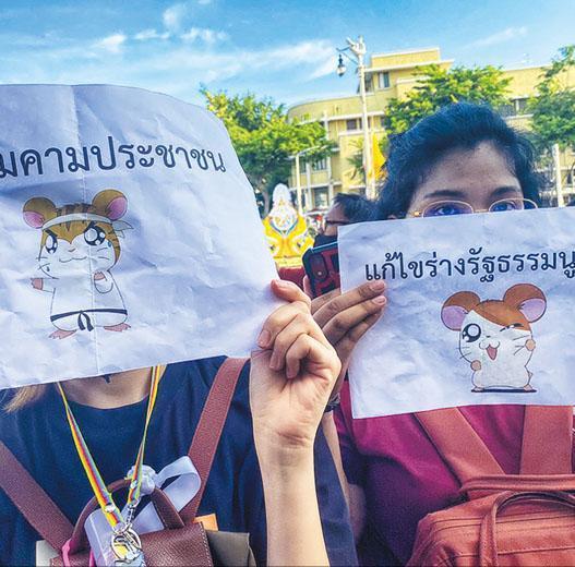 示威者將日本卡通《哈姆太郎》的主題曲改詞諷刺政府,有示威者手持印有卡通角色的標語示威。(網上圖片)
