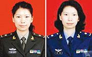 中國研究人員唐娟被美國政府指控簽證欺詐,隱瞞她的軍方背景。圖為唐娟的軍裝照。(網上圖片)