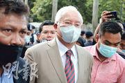 馬來西亞前任首相納吉布(中)昨日抵達吉隆坡高等法院,準備聽候宣判。(路透社)