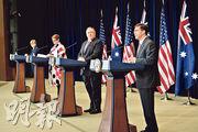 美國和澳洲周二舉行外長暨防長對話,會後開記者會。圖為澳洲防長雷諾茲(左起)、澳洲外長佩恩、美國國務卿蓬佩奧和美國防長埃斯珀。(路透社)