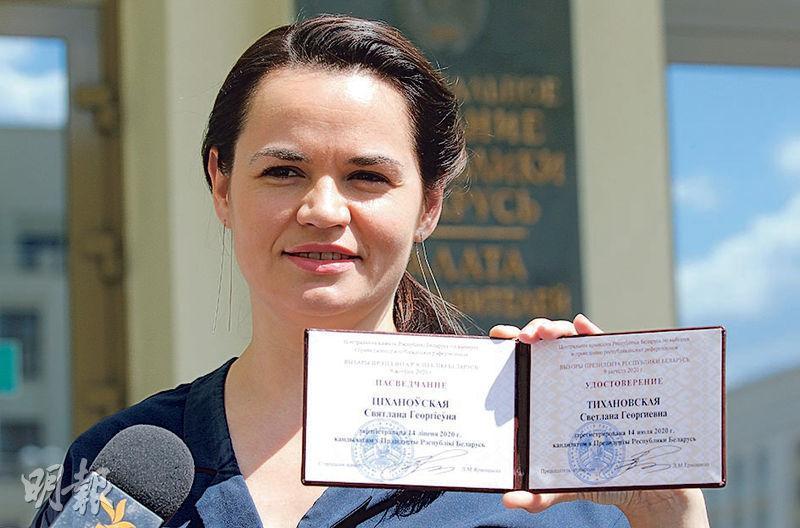 季哈諾夫斯基卡婭上月14日離開中央選舉委員會時,展示其候選人登記證明。(路透社)