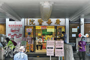 廣華醫院81歲男病人前日(3日)發燒到急症室,檢測後初步確診。這名男病人7月22日曾入住廣華醫院內科監察病房,同一病格內一名病人其後確診,醫管局正調查有否關連。(林若勤攝)