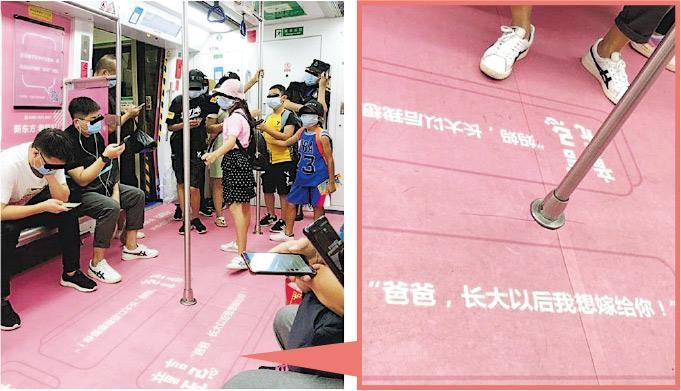 有教育機構在深圳地鐵車廂賣「童言無忌」廣告,內容引起爭議;有關方面稱今日會清除車廂裏有關內容的廣告。(網上圖片)
