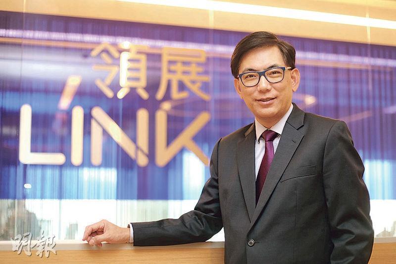 領展行政總裁王國龍表示,新冠肺炎突顯企業「業務互融互促」的重要。(資料圖片)