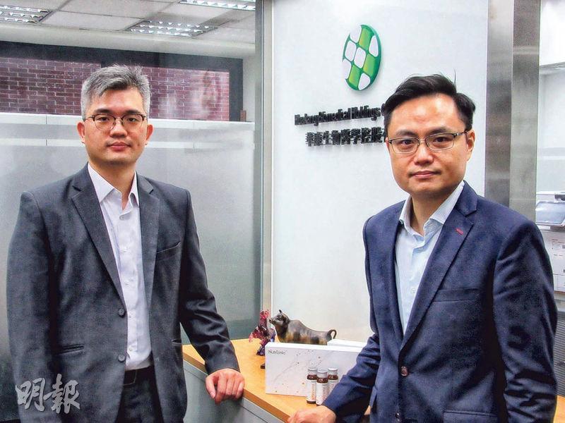華康生物執行董事兼首席財務官潘禮賢(右)指創業板能為業界提供發展空間。左為公司秘書周麗麒。