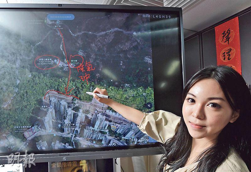 90後玄學家謝柳汝表示,接到看風水的生意時,會先使用Google Earth看一次客人單位的周邊環境,之後才親身上門看風水。(劉焌陶攝)