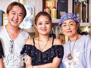 鄧兆尊(左起)偕新歡陳小姐為好友苑瓊丹拍宣傳片,苑瓊丹取笑鄧兆尊最喜歡食「豬扒」,陳小姐即向男友撒嬌,場面搞笑。