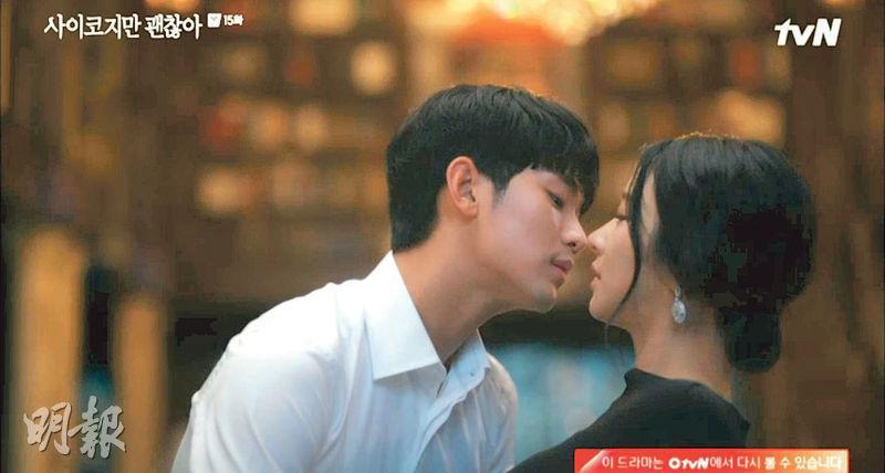 金秀賢(左)與徐睿知(右)劇中上演「書桌之吻」,帶動收視上升。