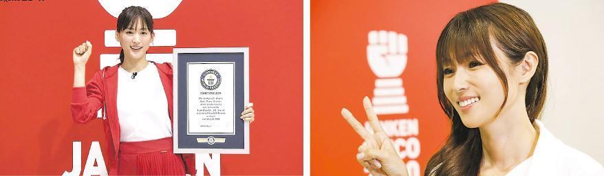 綾瀨遙(左圖)與深田恭子(右圖)聯同逾600人猜包剪揼,打入健力士世界紀錄。