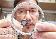 珠寶為香港出口到美國的主要商品之一,在香港設工場的權興首飾公司負責人羅先生(圖)稱,香港的珠寶在外國知名度高,「Made in Hong Kong」是品牌,令客人更有信心,惟他憂慮未來若有美國客戶要求提供「產地來源證」,因證件是由香港發出,亦難以標為「中國製造」,未知對策。(李紹昌攝)