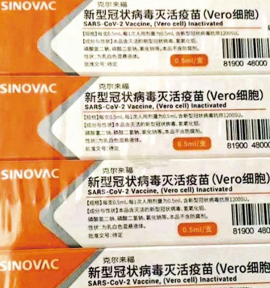 微信朋友圈有人叫賣這款疫苗名為「克爾來福新型冠狀病毒滅活疫苗(Vero細胞)」。(網上圖片)