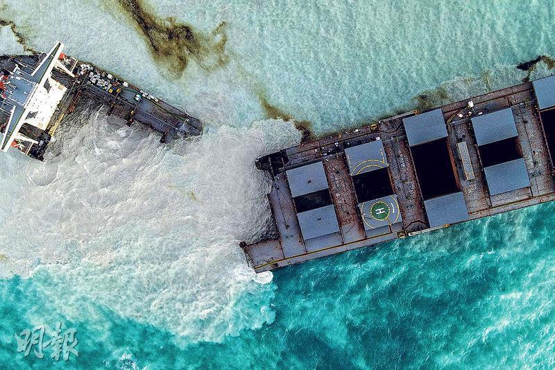 於毛里求斯擱淺的貨輪「若潮」號昨已完全斷開為兩截。(法新社)