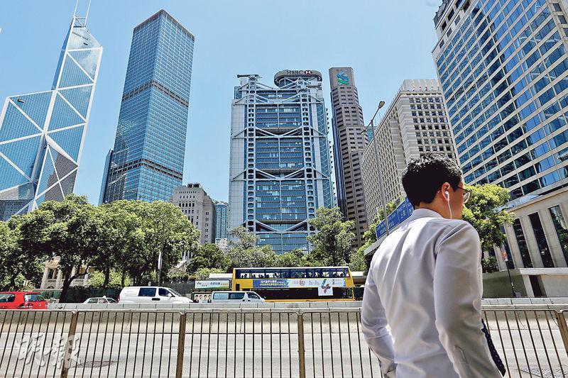 證監會數據顯示,香港整體持牌人數增幅自2009年開始放緩至單位數,截至今年第二季,持牌人數按年減少0.9%至46,824人。(資料圖片)
