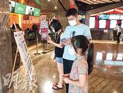 因疫情反彈,時隔206天後,遼寧大連市低風險地區電影院可在各項防控措施有效落實到位的前提下,近日有序恢復營業。圖為8月17日,大連市恒隆廣場百麗宮影城內,觀眾掃QR code探熱後進場觀影。(中新社)