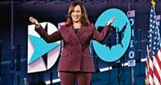 美國加州聯邦參議員賀錦麗周三正式接受民主黨提名,成為美國首名獲主要政黨提名參選副總統的有色人種女性,她在特拉華州威爾明頓的會場,以視像方式發表接受提名的演說。(法新社)