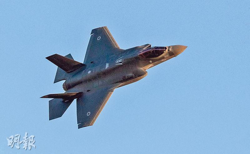 F-35隱形戰機是美國及包括以色列在內的主要盟友的第五代戰機主力機種,以取代現有的F-16系列等,其造價高達每架7790萬美元。圖為以色列空軍的F-35閃電II戰機2017年在一個航空展上表演。(法新社)
