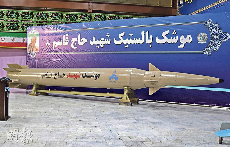 伊朗昨日展示「烈士卡西姆蘇萊曼尼」國產導彈。(法新社)