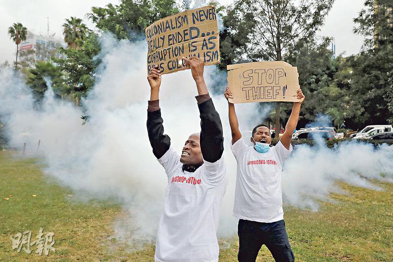 肯尼亞首都內羅畢上周五有民眾示威,要求徹查涉及抗疫資金和物資的政商界貪污醜聞,其間警方發射催淚彈驅散示威者。(路透社)