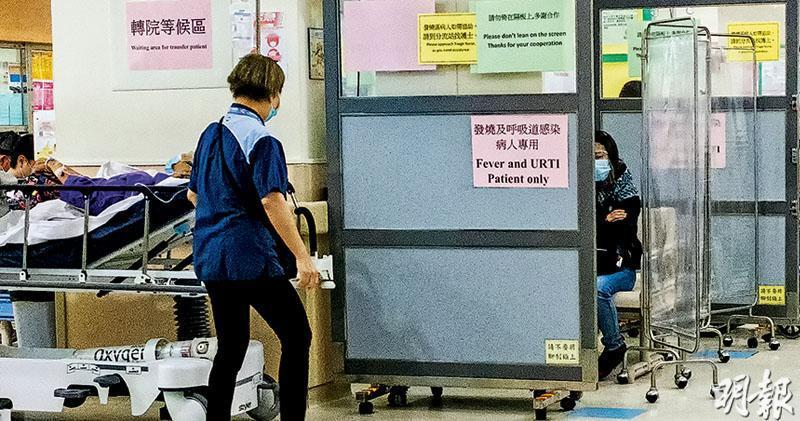 一名孕婦前日到屯門醫院急症室求醫時沒發燒,但她報稱日前曾發燒,最後獲安排入住內科病房而非隔離病房,同晚初步確診新冠病毒。醫管局表示做法並不理想,對事件中10名病人需隔離檢疫感抱歉。圖為該急症室供發燒及呼吸道感染病人專用的區域。(林靄怡攝)