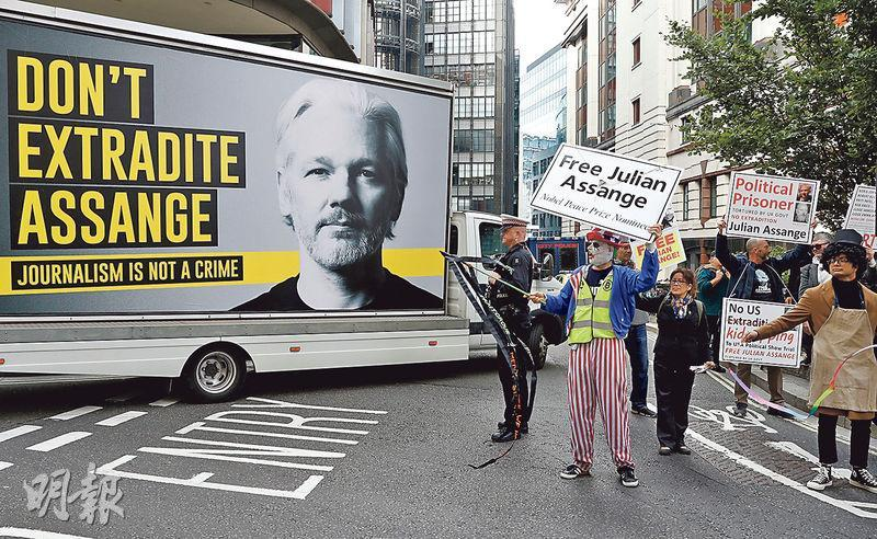 維基解密創辦人阿桑奇周一在倫敦的中央刑事法院接受應否被引渡往美國的聆訊,其支持者到法院外聲援。(路透社)