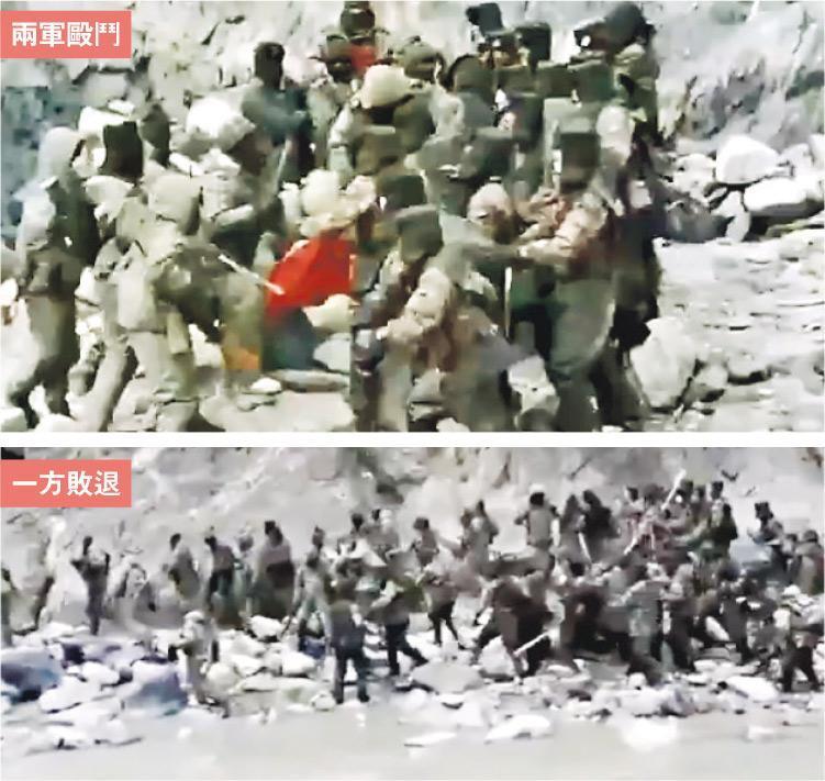 中印邊境衝突仍未緩和,昨日網絡流傳短片顯示,疑似解放軍士兵與印軍在班公湖地區河谷群毆(上圖),部分解放軍手持棍棒,最後人數較少的印軍一方被擊退(下圖)。(影片截圖)