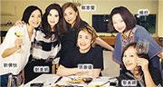鄧萃雯與黎美嫻、劉美娟和丈夫張崇德、楊羚、劉倩怡開心相聚,舉杯暢飲還拍照留念。