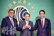 日本自民黨總裁參選人石破茂(左起)、菅義偉、岸田文雄前天在東京出席辯論。(路透社)
