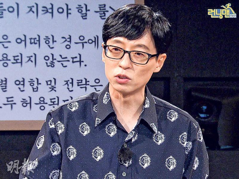 劉在錫成為韓國專業人士心目中最具影響力藝人。