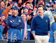 《乜都得教練》講述美式足球教練Ted Lasso(右)受聘到英超球隊任教,他帶同拍檔Beard前往當地。