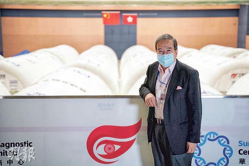 普及社區檢測計劃前日結束,華昇診斷中心董事長胡定旭表示華昇有興趣參與將來健康碼的檢測工作。(楊柏賢攝)