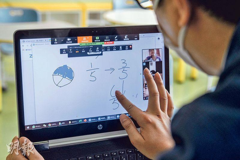 網上教學新挑戰