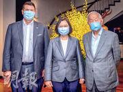 9月18日,美國國務次卿克拉奇(左起)、台灣總統蔡英文及台積電創辦人張忠謀合照。(台灣總統府/法新社)