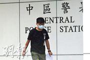 前香港眾志秘書長黃之鋒涉去年10月5日參與未經批准集結、違反《禁蒙面法》,昨日再度被捕,案件下周三(30日)提堂。(伍浦鋒攝)