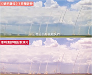 解放軍首部火箭軍題材劇《號手就位》7月發布的預告片中,十彈齊發畫面(上圖)與軍報近日發布的演習片段(下圖)疑為同一幕。(影片截圖)