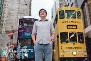 舉辦本地遊的活現香港共同創辦人陳智遠創立公司後,不時就保育事務發聲,但他強調不是要做保育鬥士,而是因為本港少一個歷史建築,即是少一個旅遊景點,直接影響到旅遊業。(馮凱鍵攝)