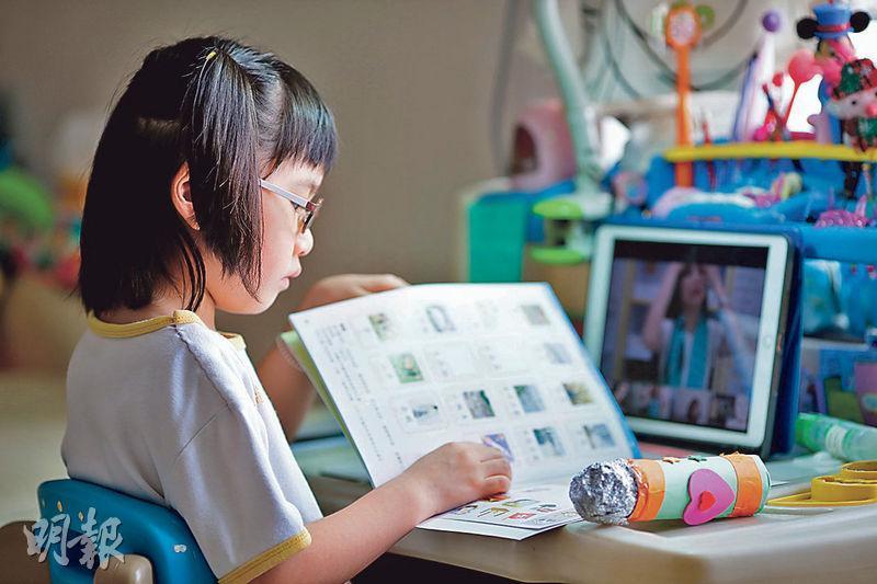疫情下學校一度取消面授課程,學生需在家使用電子產品網上學習,有調查發現疫情下學童近視加深情况超出一般情况。圖中並非近視加深二百度的7歲女童。