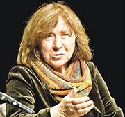 亞歷塞維奇(Svetlana Alexievich)