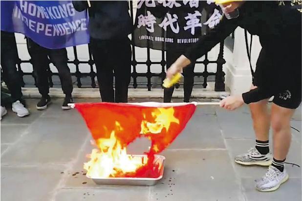 當地10月1日下午,有人在倫敦中國使館前示威,並焚燒中國國旗。(立場新聞直播截圖)