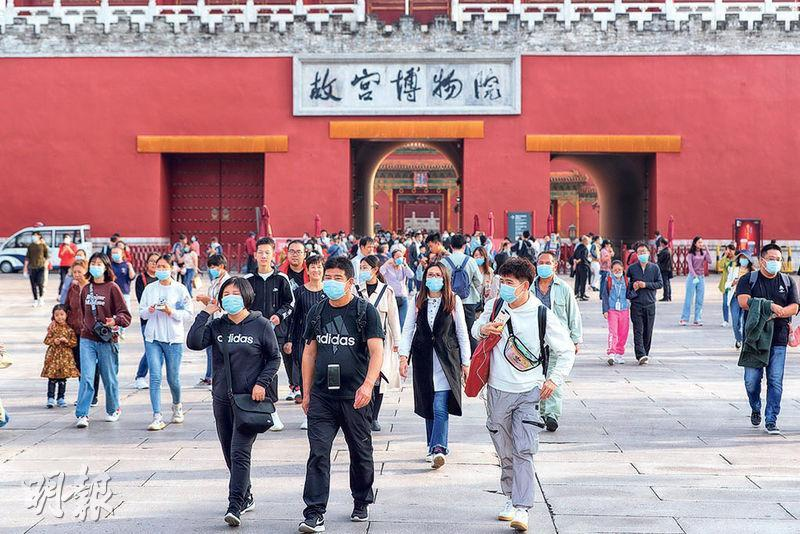 國慶中秋假期首日,北京故宮博物院迎來客流高峰,單日客流量達2.5萬人次。目前,故宮10月1日至8日的門票已全部售罄。(中新社)