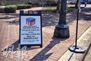 美國得州州長阿博特周四下令將所有縣的郵寄選票收集箱減少至1個,被質疑要打擊選民提早提票意欲。圖為休斯敦哈里斯縣供選民投放郵遞選票的收集站。(路透社)