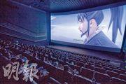 內地電影票房昨日達到100億元,其中國慶檔的動漫片《姜子牙》已超過8億元。圖為1日,山西太原民眾在觀看《姜子牙》。(中新社)