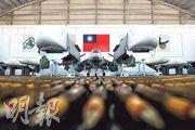 內地學者金燦榮認為,在目前形勢下,大陸對台灣的軍事威懾已達一定效果。圖為台灣總統蔡英文日前赴澎湖視導IDF經國號戰機天駒部隊,並展示由中科院研製的萬劍彈,以及天劍二、響尾蛇飛彈等裝備。(中央社)