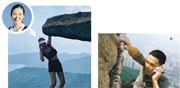 麥明詩的「攀石」照被指向謝天華在《神鎗狙擊》飾演的「Laughing哥」(右圖)致敬。