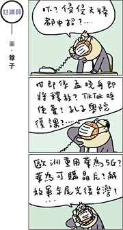 (明報製圖)