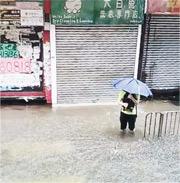土瓜灣江西街一帶水浸及膝,有市民捲起褲管涉水而行。(網上圖片)