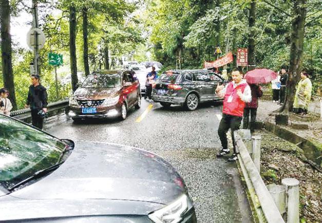 青城山景區官微發出圖片指出,因使用高德地圖錯誤定位,將前往青城前山的遊客導航至已封閉多年的區域,造成嚴重交通擁堵。(網上圖片)